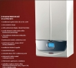 Immergas VICTRIX Superior 32 kW